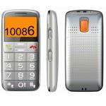 STOPPED!!! Quad band Aito 50+ senior citizen cell phone Price update 3/2012