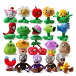 A Set of Plants VS Zombies Plush Toys (20pcs)	- (Might NOT be good for eBay )